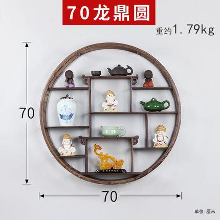 Куриное крыло, дерево, Маленькая Бо, древняя твердая древесина, китайская настенная подвесная стенка, Duobaoge, чайник, полка для чая, полка, антикварная рамка - Цвет: VIP 15
