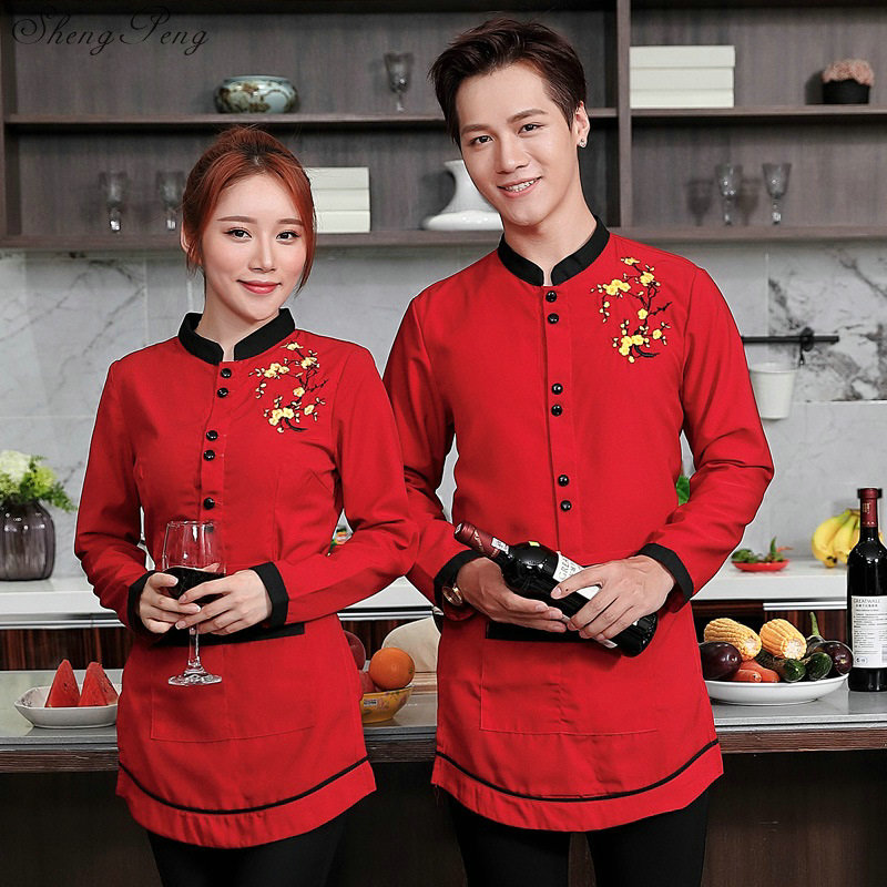 Chinese restaurant uniforms chinese hotel waiter uniforms restaurant waitress uniforms long sleeve hotel work clothes Q422