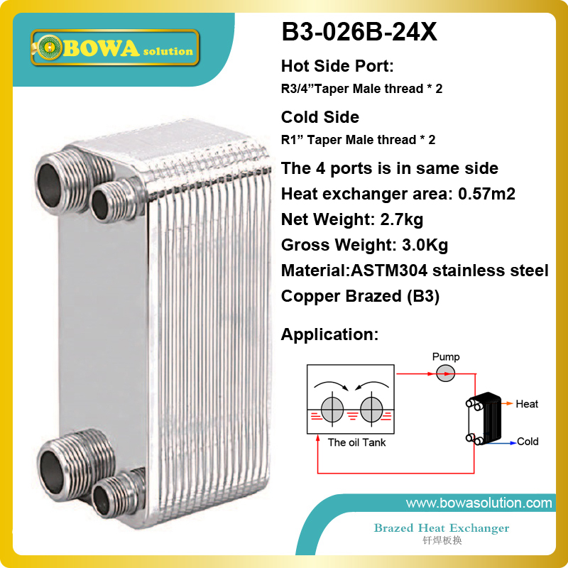 25.6KW(water to water) Copper brazed stainless steel heat exchanger  for boat engine cooling B3-026-24 cnc aluminum water cooling jacket for 29cc zenoah engine rc boat