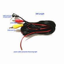 Бесплатная доставка 6 м провода кабеля камеры для всех Парковка сзади спереди вида камеры с 2.5 мм порт для наушников для портативных GPS