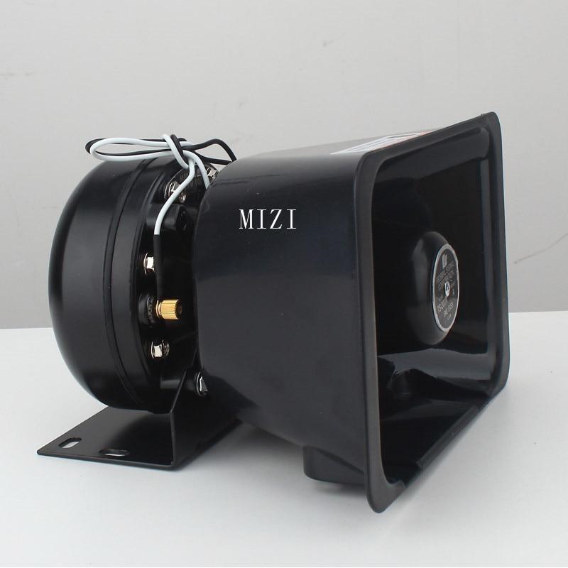 Best Quality  Car Alarm Siren Horn 200W Waterproof Loudspeaker Horn Police Siren Megaphone Loudspeaker Electronic Horn Speaker
