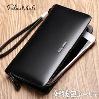 FALANMULE Mens Fashion Wallet Long Genuine Leather Wallet Men Designer Brand Purse New Zipper Wallet Male