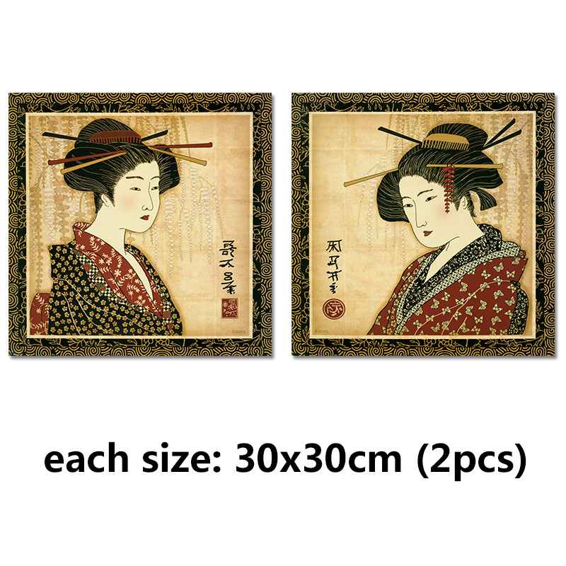 Retro Korea Japanese style decoration wall art picture beauty kimono ...