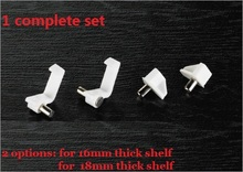 80sets/LOT 5mm Pins White Plastic Shelf Supports Support Holder Clips  Cupboard Cabinet(China