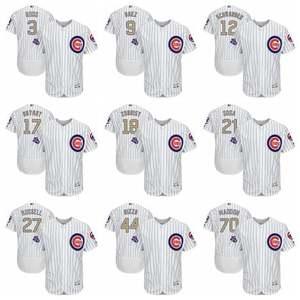 MLB Program Flex Base Player Jersey White 2016 Men s Chicago Cubs Addison  Russell d2928cd52