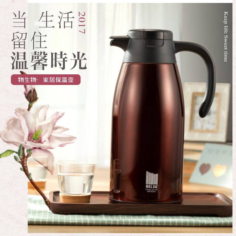 2 L high quality European style large household jug stainless steel vacuum double layer hot cold