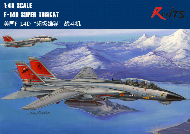 Super Detail Up 1//72 Scale US Air Force F-14D TOMCAT Model Kit Water Slide Decal