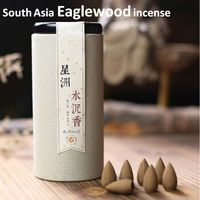 100pcs Natural Reflux Tower Incense South Asia Eagle wood incense Smoke incense cones Backflow Incense Bullet free shipping