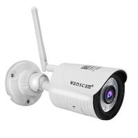 Wanscam HD 1080P IP Camera Wifi Wireless CCTV Secuirty Surveillance Camera 2MP 4X Zoom Network Video Camera Waterproof Outdoor