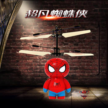 HOT toy The Most Funny Toy Remote Control RC Helicopter Kids Toy super hero Christmas gift remote control charging helicopter