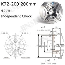 цена на K72-200 4 Jaw Lathe Chuck Four Jaw  Independent Chuck 200mm Manual for  Welding Positioner Turn Table 1PK Accessories for Lathe
