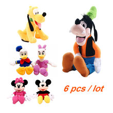 6pcs/lot 30cm Mickey Mouse Minnie Goofy Dog Pluto Dog Donald duck and daisy Kawaii Stuffed Funny Toys Cartoon Figure Kids Gift(China)