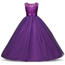 d04748c43 5-14 años adolescente vestido de noche largo niños vestidos para niñas  graduación comunión partido Prom encaje vestido