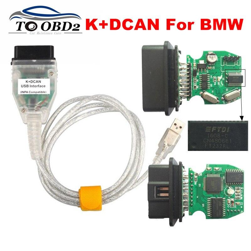 DRIVER FOR K DCAN