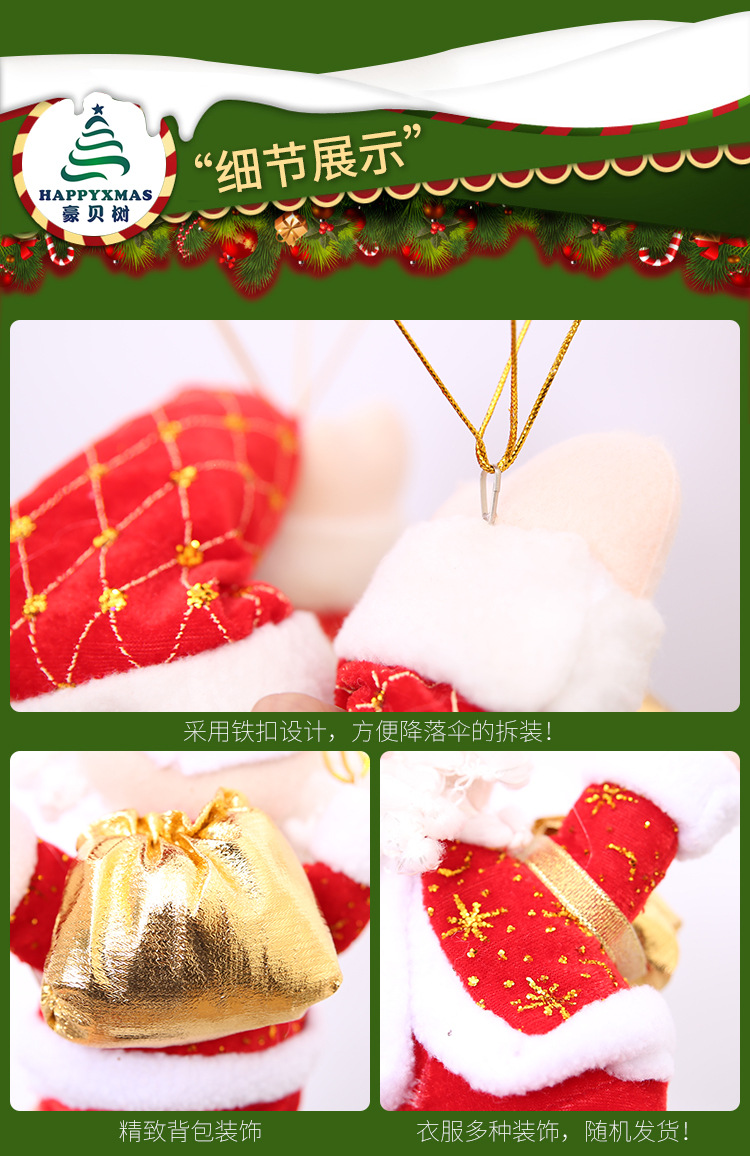 1Pcs Christmas Home Ceiling Decorations 5 Size Parachute Santa Claus New Year Hanging Pendant Decoration Supplies In Drop Ornaments From