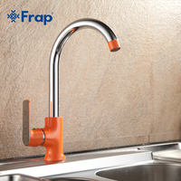 Frap Modern Brass Single Handle White Flexible Kitchen Sink Faucet Basin Tap Cold And Hot Water