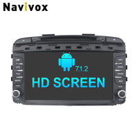 Navivox 9 2 Din Car Radio 8 Core Android 7 1 2 Car Navigation DVD Player