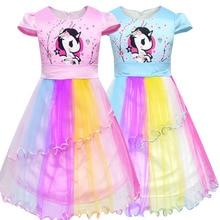 2019 new unicorn unicorna girls color mesh cartoon stitching dress childrens princess