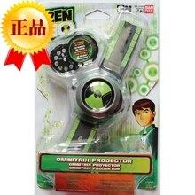 Ben 10 Ten Alien Force Projector Watch Omnitrix Illumintator Toy Kids Gift