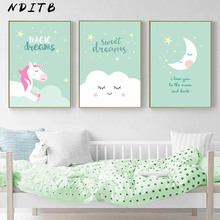 Unicorn Smile Cloud Canvas Posters Nurser Print Cartoon Wall Art Painting Nordic Kids Decoration Pictures Baby Living Room Decor