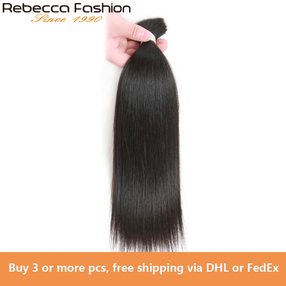 Rebecca Human Braiding Hair Bulk Remy Malaysian Straight Hair 1 Bundles Hair Extensions No Weft 10- 30 Inch Straight Hair