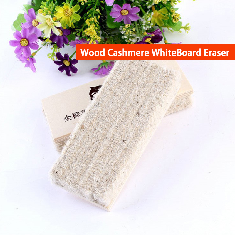 Wood Wool Felt Whiteboard Eraser Erasable Blackboard Marker Dual-purpose Wipe High Quality Durable Easy To Rub Natural Color