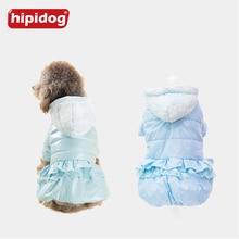 Hipidog Waterproof PU Dog Coat Lace Dress Winter Large Size Pet Down & Parkas Clothes Thickening Jacket Clothing