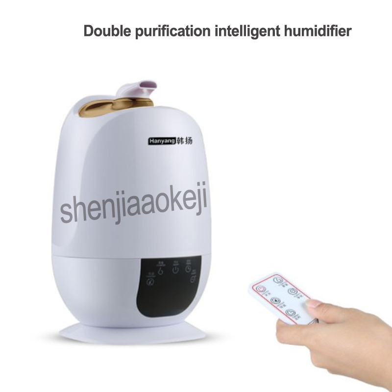 Double purification intelligent humidifier Ultrasonic Home Remote-controlled humidifier Touch screen control humidifier 5.5L 1PCDouble purification intelligent humidifier Ultrasonic Home Remote-controlled humidifier Touch screen control humidifier 5.5L 1PC