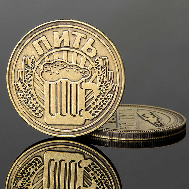 New Antique Gold Replica Russian Coins Drink Or Not Drink Coins Copy Coins Collection Commemorative Coins Lot Of Beer Design
