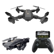 VISUO XS809W XS809HW Foldable Selfie RC Drone With FPV Wifi Camera Can Add Wide Angle Camera