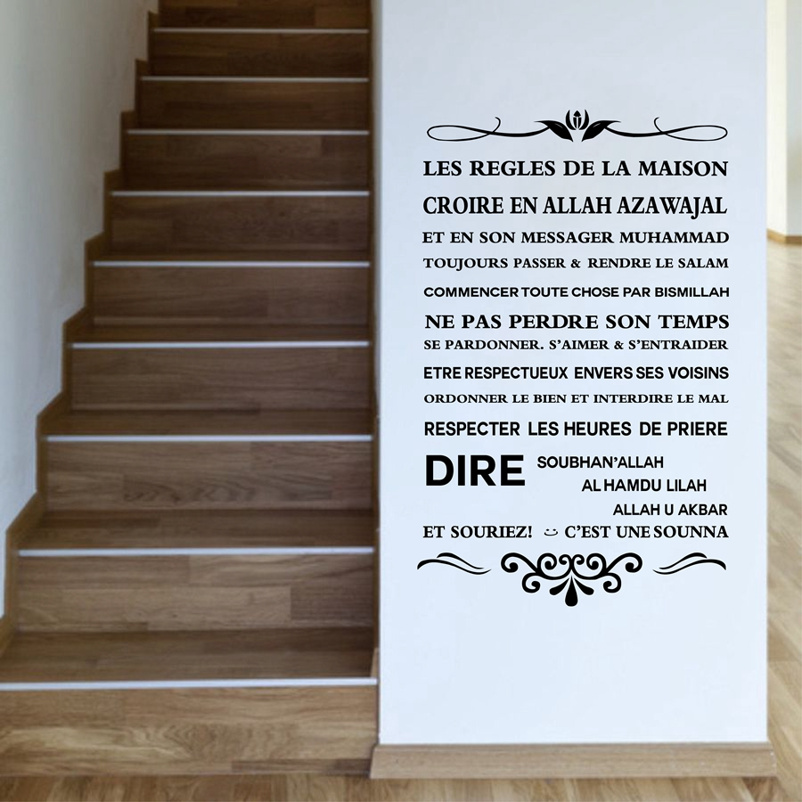 Versi Perancis pelekat dinding Islam, Sticker Vinil Islam Sticker Wall Art Quran Quote Allah Arab Muslim Home Decoration