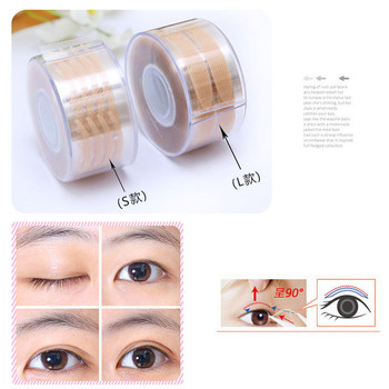600 pcs Makeup Clear Beige Stripe eyelid tape Natural invisibility Strong Adhesive Double Fold Eyelid Sticker Eyes Cosmetic Tool