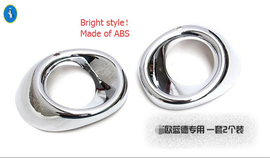Yimaautotrims More Fashion Chrome Front Fog Light Lamp Cover Kit Trim For Mitsubishi Outlander EX 2013 2014 in Chromium Styling from Automobiles Motorcycles