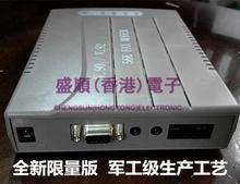 Серийный порт 56k факс модем/внешний модем/Серийный cat/факс