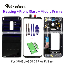 For Samsung Galaxy S9 G960F Metal  Middle Frame Housing Bezel Front Chassis Frame+ Battery Back Cover+ Screen Glass Lens
