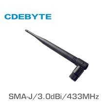 TX433-JKS-20 433MHz WIFI Antenna High Gain 3.0dBi SMA-J interface 50 Ohm Uhf Flexible Omnidirectional Antena tv Exterior 2pc lot 433mhz omni wifi antenna high gain 3dbi sma male tx433 jz 10 omnidirectional 433 mhz fm radio antena
