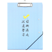 Multi-function file folder student paper clip metal strong folder office stationery