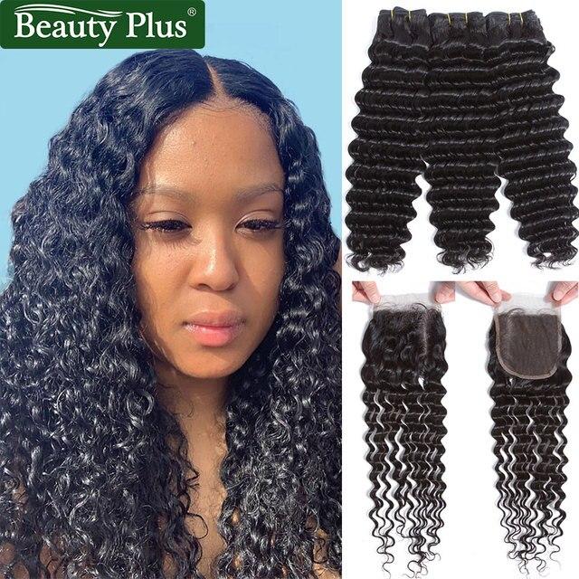 Brasileño de la onda profunda paquetes con cierre belleza más humano Remy rizado apretado del pelo puede ser teñido onda profunda 3 paquetes con cierre