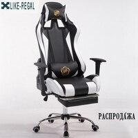 кресло главная офисный компьютер Председатель корковых Boss может лежать вращающееся мебель