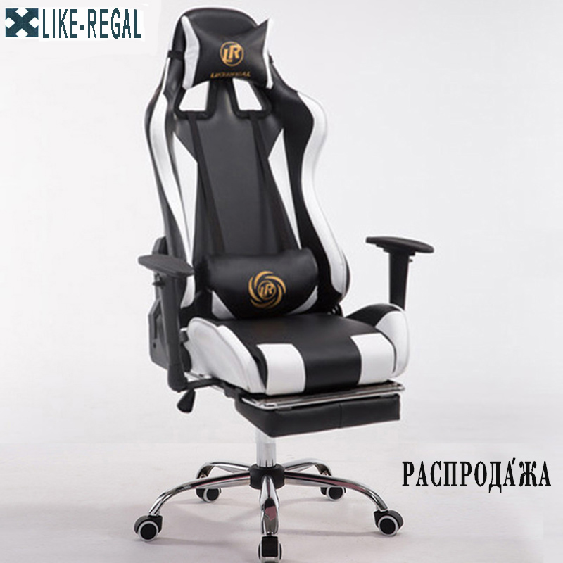 swivel chair regal design concept hot sale outlet clearance home office computer cortical boss can lie