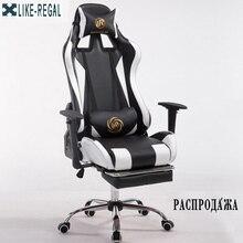 кресло главная офисный компьютер Председатель корковых Boss может лежать вращающееся  мебель стул