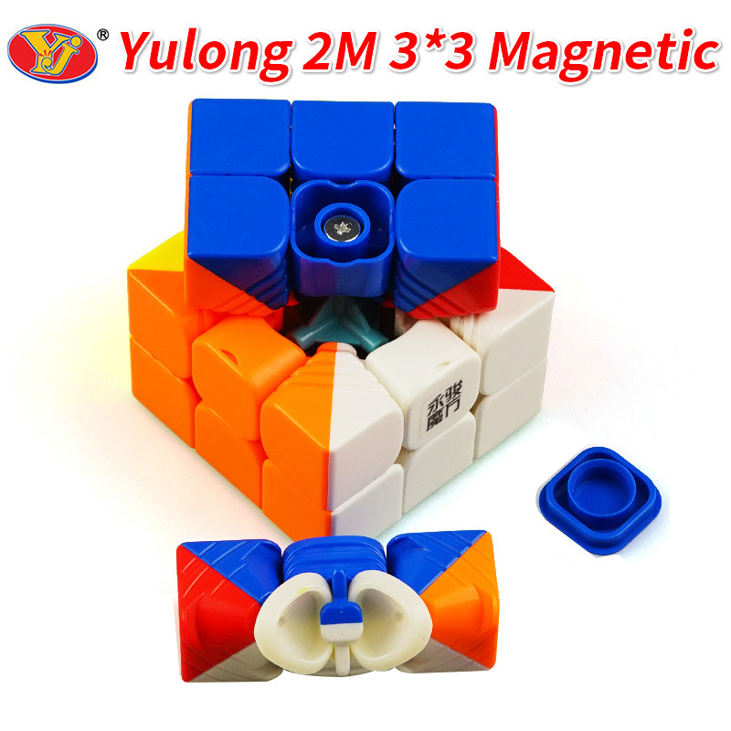 YJ Yulong 2M V2 M 3x3x3 Magnetic Magic Cube Yongjun Magnets Puzzle Speed Cubes Yulong V2 M Professional 3x3 Magnets Cubes