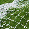 1 Piece Portable Football Net Goal Application 5/7/11 Person Football Netherlands Kid Soccer Net Football Net Soccer Net Goal 2