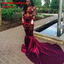 Prom Dresses Vestido De Festa African Mermaid Burgundy Sexy Long Sleeves Lace Appliques 2017 Evening Custom Made Dress