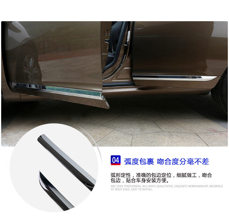 For VOLVO XC60 2009 2010 2011 2012 2013 2014 2015 Chrome ABS Corpo Side Door Modanatura 4 pz 2009 2010 2011 2012 for forester chrome body side moldings side door decoration