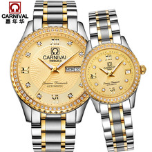 Luxury Couple watch for lovers CARNIVAL High end Automatic