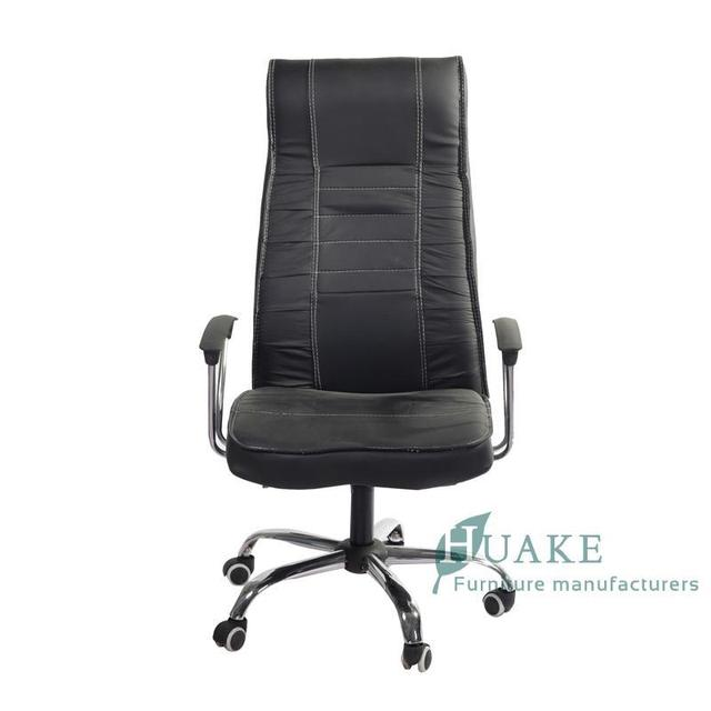 China May End Computer Office Chair Rotating Chair High Back Leather Chairs  Can Lift Recliner Chairs Seat
