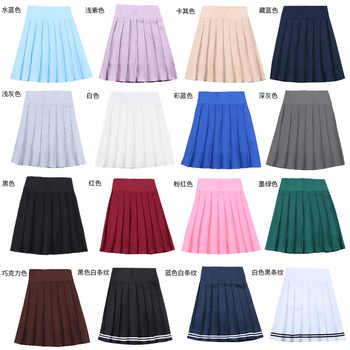 2019 New Spring Women Cosplay Pleated Skirt Zipper Elastic Band Girl School Uniform Skirt Solid High Waist Skirt Mini Skirts - DISCOUNT ITEM  15% OFF All Category