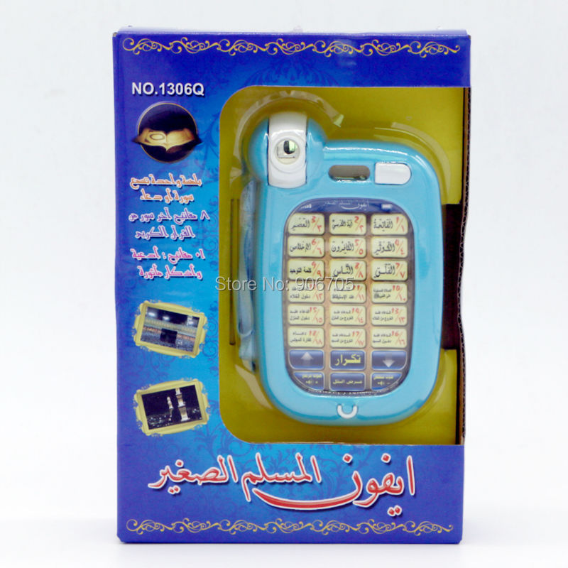ISLAMIC EDUCATIONAL Toy Phone FOR CHILDREN KIDS QURAN DUAS,18 section Koran Muslim Kids Learning Machine phone toy 3 YEARS +ISLAMIC EDUCATIONAL Toy Phone FOR CHILDREN KIDS QURAN DUAS,18 section Koran Muslim Kids Learning Machine phone toy 3 YEARS +