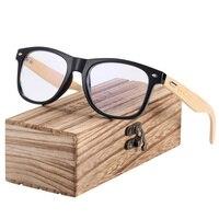 Lumière bleue - Bambou - Noir - Coffret en bois